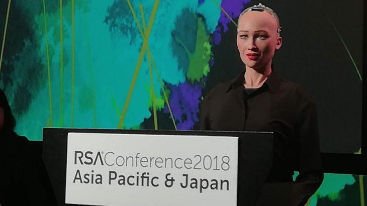 人間型ロボット ソフィア (Sophia the Robot) を見てきた