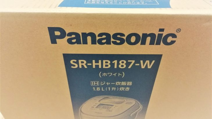 Panasonic 一升炊きIH炊飯器 SR-HB187 開封!