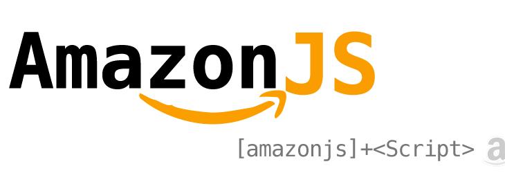 Amazon アソシエイトをカッコよく!AmazonJS導入