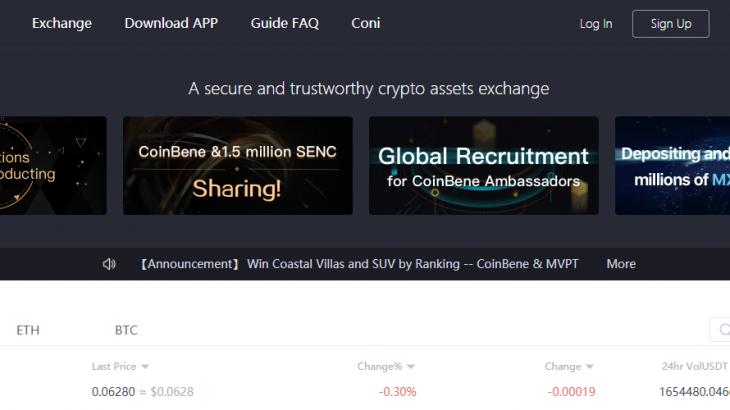 仮想通貨取引所 Coinbene への登録方法